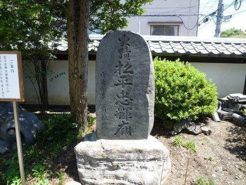 貞松院2.jpg