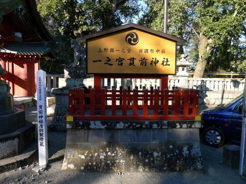 貫前神社5.jpg