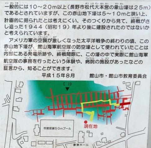 赤山地下壕3.jpg