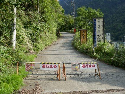 赤沢宿2.jpg