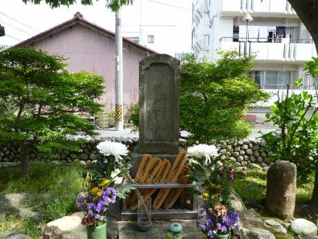 道三塚2.jpg