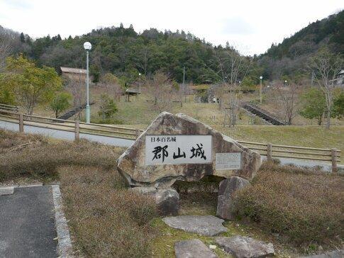 郡山城.jpg