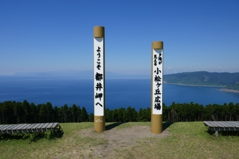都井岬.jpg