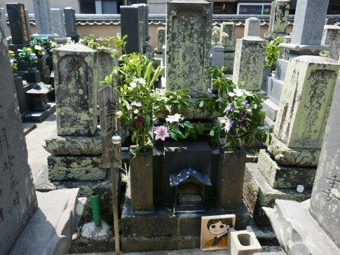 金子みすゞの墓.jpg