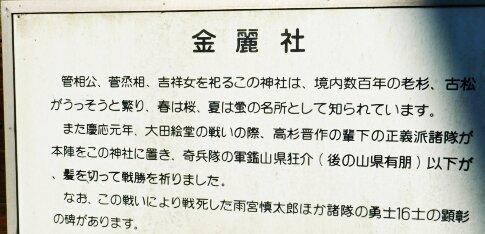 金麗社3.jpg