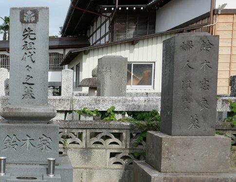 鈴木三樹三郎の墓.jpg