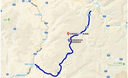 鈴蘭高原.jpg