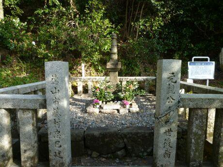 長宗我部元親の墓2.jpg