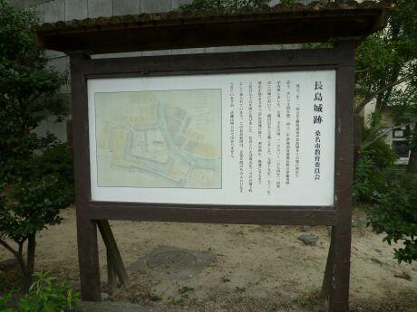 長島城跡1.jpg