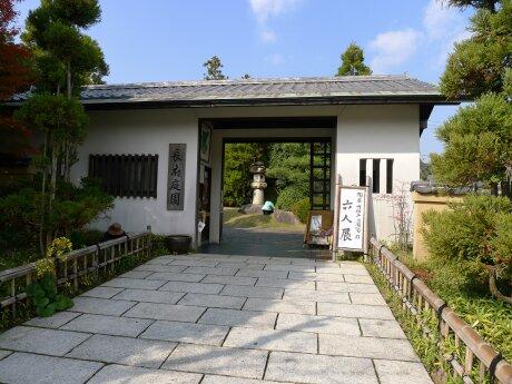 長府庭園1.jpg