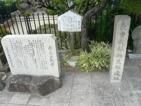 長曽我部物見松遺跡2.jpg