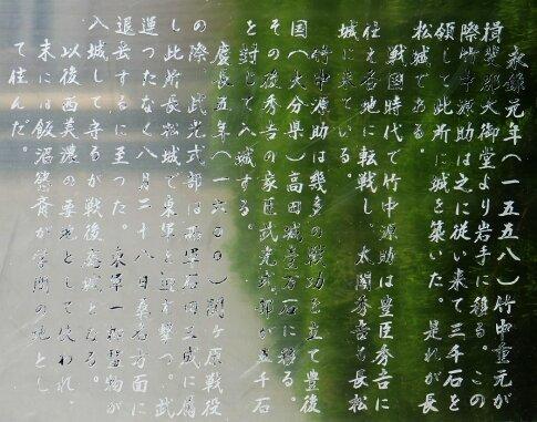 長松城址2.jpg