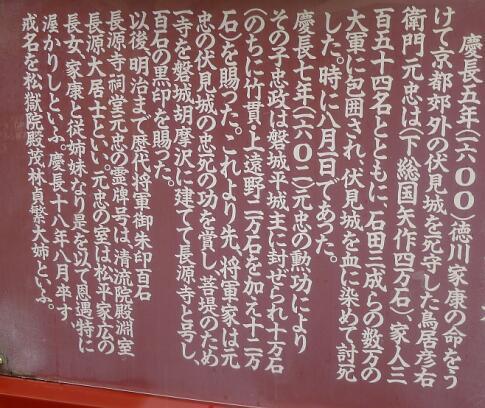 長源寺3.jpg