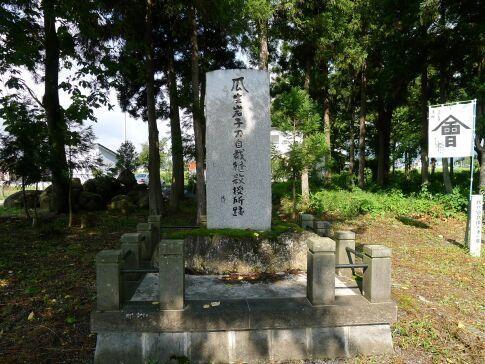 長福寺 瓜生岩子の碑.jpg