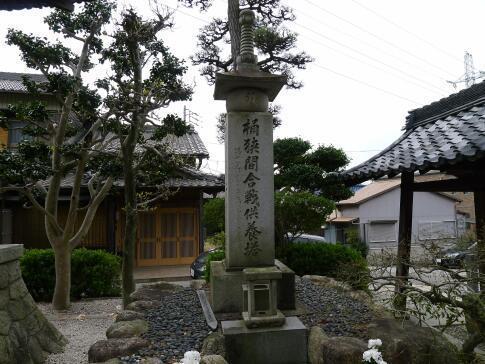 長福寺5.jpg