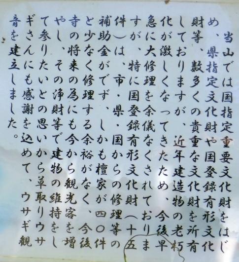 長谷寺7.jpg