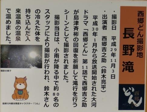 長野滝3.jpg