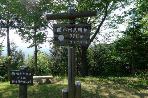 関八州見晴台 20140504.jpg