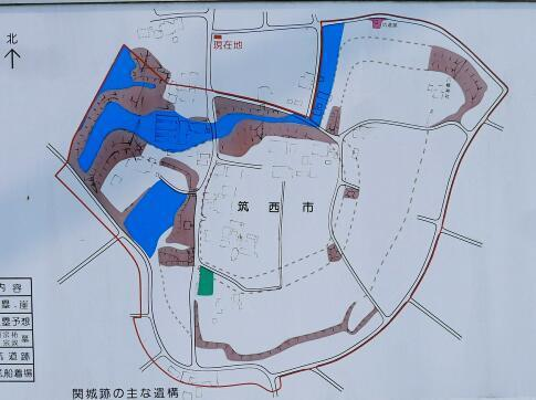関城趾3.jpg