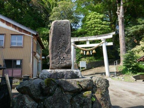 阿尾城1.jpg
