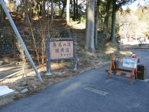 陣馬の滝.jpg