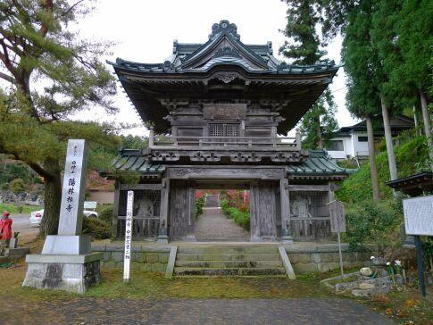 陽林寺 山門.jpg