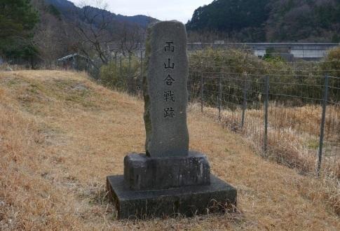 雨山合戦跡.jpg
