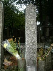 霊山護国神社 高杉晋作の墓.jpg