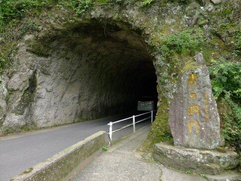 青の洞門1.jpg