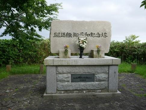 青函トンネルメモリアルパーク3.jpg