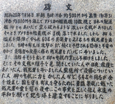 青函トンネルメモリアルパーク4.jpg
