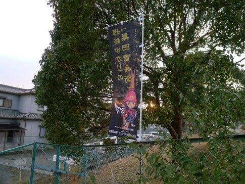 青山古戦場跡4.jpg