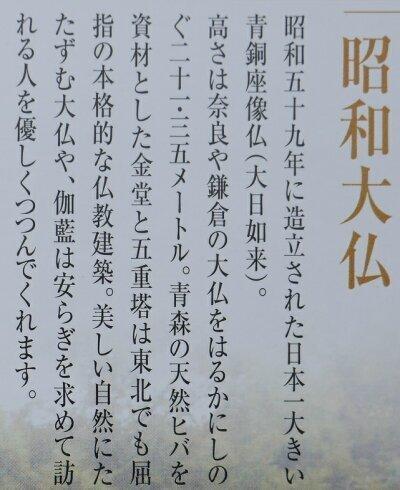 青龍寺8.jpg