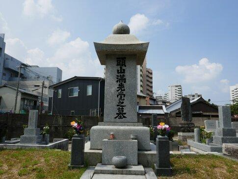 頭山満の墓.jpg