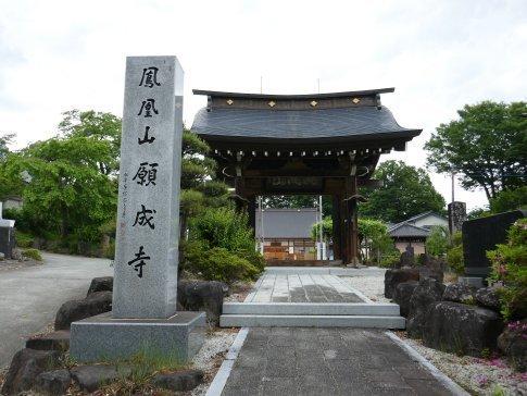 願成寺5.jpg