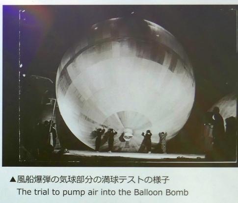 風船爆弾打ち上げ基地跡4.jpg