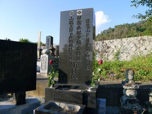 飯富虎昌の墓・山県昌景の墓2.jpg