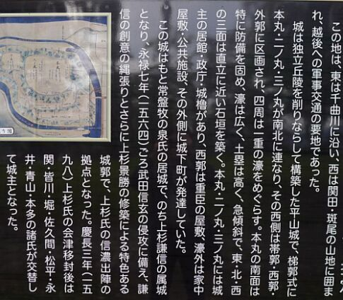飯山城8.jpg