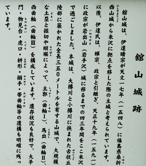 館山城11.jpg