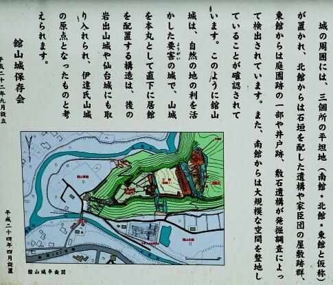 館山城12.jpg