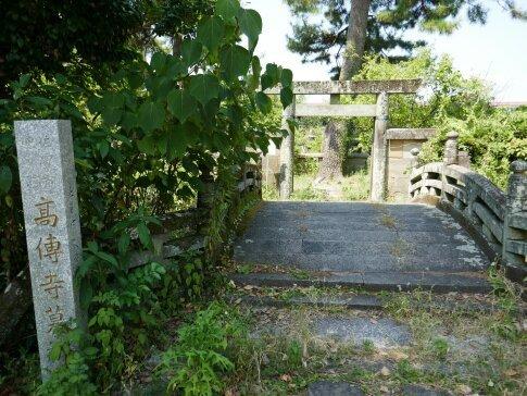 高伝寺墓所.jpg