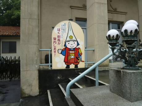 高岡古城公園 博物館.jpg