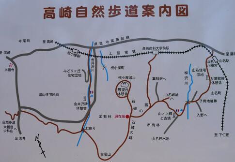 高崎自然歩道.jpg