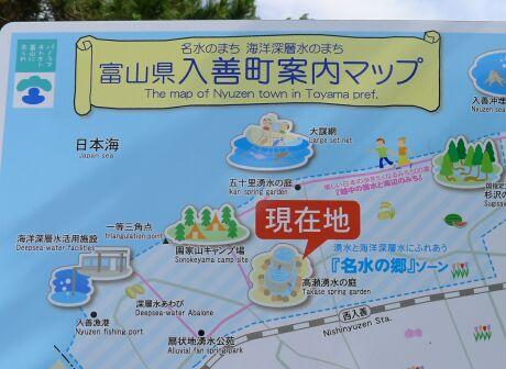 高瀬湧き水の庭1.jpg