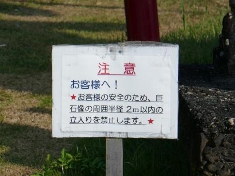 高鍋大師3.jpg