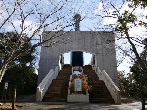 魚見塚展望台.jpg