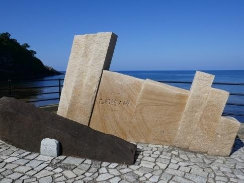 鮪の岬.jpg