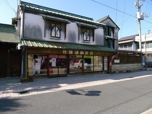 鯨ヶ丘6.jpg