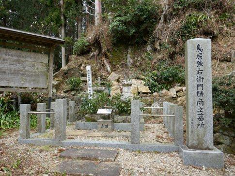 鳥居強右衛門の墓.jpg