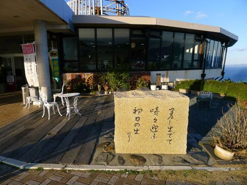 鳥羽展望台6.jpg